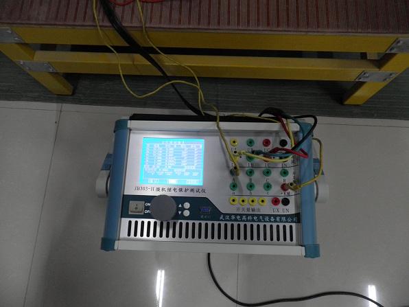 基本说明 继电保护测试仪、二次回路测试仪主要是根据预防性试验规范利用继电保护测试仪对二次回路进行检测,继电保护测试仪、二次回路测的设计原理和功能要求完全符合国家标准。 继电保护测试仪分为三相继电保护测试仪和六相继电保护测试仪,畅销型号有DEWJB-3H继电保护测试仪、DEWJB-3S继电保护测试仪和DEWJB-6H继电保护测试仪。 二次回路中常见的测试项目有继电保护、互感器、高压开关、真空开关、电容等,针对这些设备进行继电保护测试、互感器变比、比差角差测试、高压开关接触电阻及动特性测试等。 继电保护测试仪