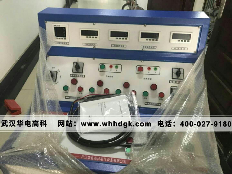 高压压开关柜通电试验台(1)